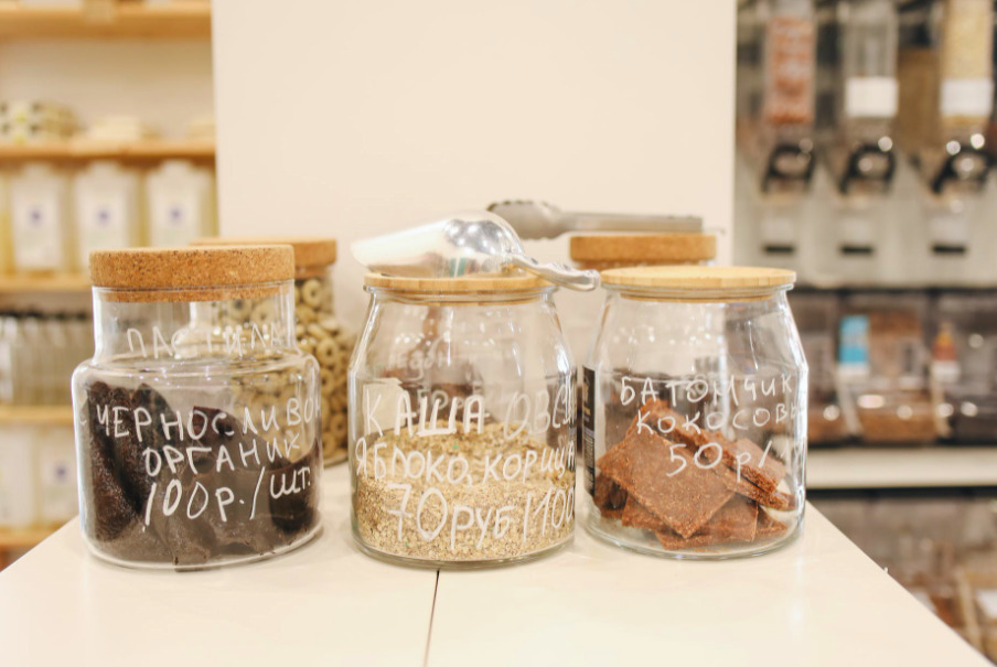 Wrapped brown paper spice jar labels